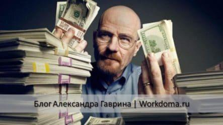 Куда вложить деньги в 2021 году чтобы получать ежемесячный доход