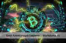 Программы для майнинга криптовалют (скачать)