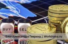 Рейтинг бирж криптовалют 2018 – лучшие 7 популярных бирж