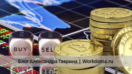 Рейтинг бирж криптовалют 2019 – лучшие 7 популярных бирж
