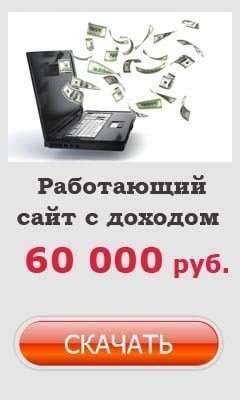 сайт онлайн-кредитования