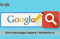 Гугл поиск по картинке в (Google) фото и изображений