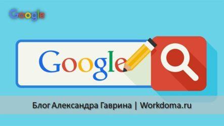 Поиск по картинке Гугл (Google) фото и изображений