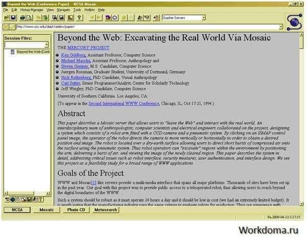 как выглядел первый браузер