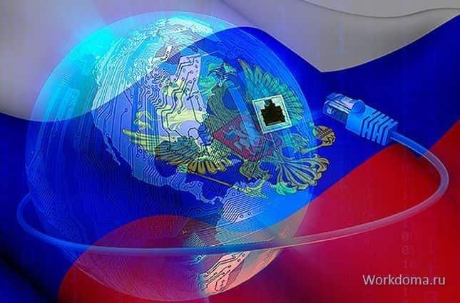 когда появился интернет в России