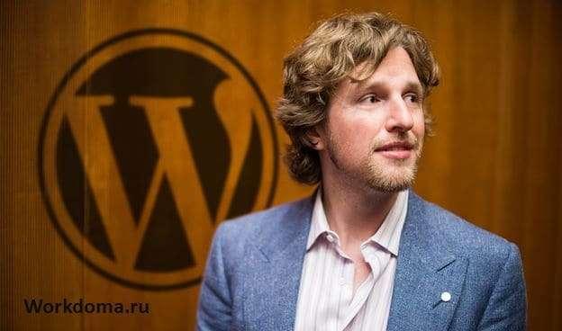 что такое WordPress создатель Мэтью Мулленвег
