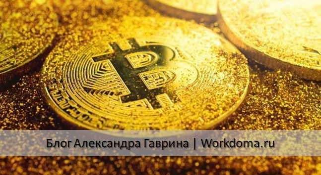 Bitcoin Gold vs Bitcoin
