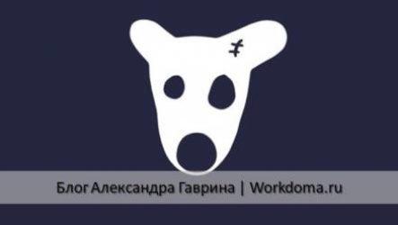 Как разблокировать страницу ВКонтакте