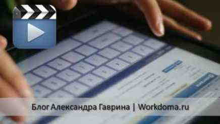 Как скачать видео Вконтакте бесплатно и быстро