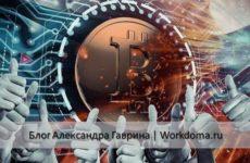 Легализация криптовалют – статус биткоина в мире