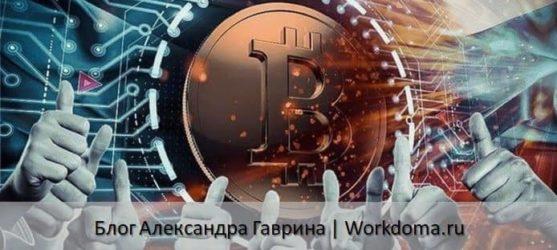Легализация криптовалют — статус биткоина в мире
