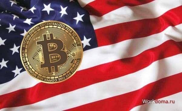 легализация криптовалют в США