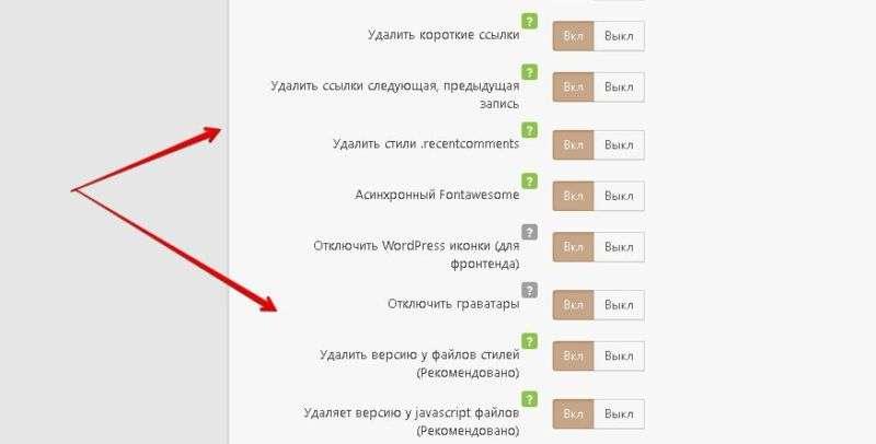 плагин Clearfy улучшает скорость сайта