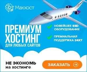 makhost hosting