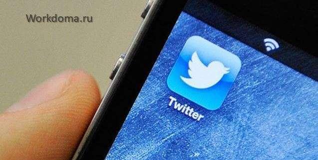 заработок в твиттере на партнерских ссылках