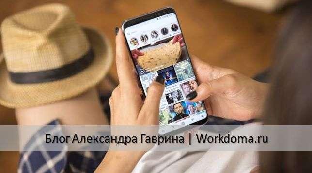 Как скачать фото из Инстаграма на телефон