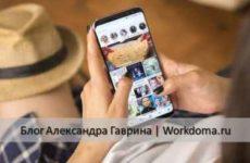 Как скачать фото из Инстаграма на телефон 4 отличных способа