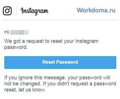 нажать Reset Password