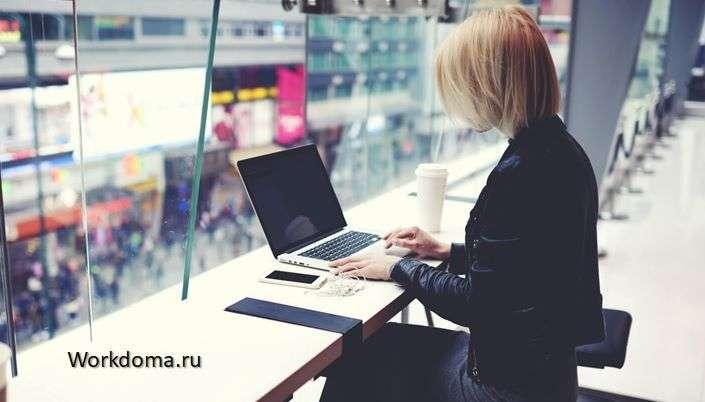 бизнес в Интернете для студента