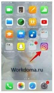 иконка инстаграм на экране