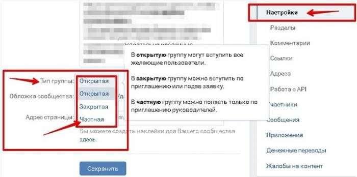 osnovanya informatsiya
