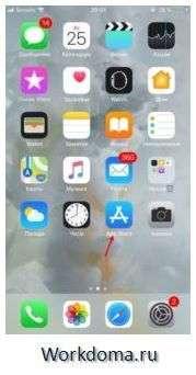 перейти в AppStore