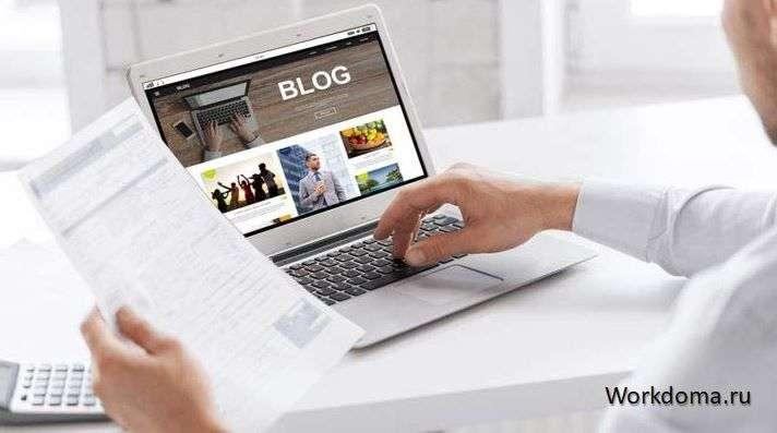 заработать студенту на своем сайте или блоге
