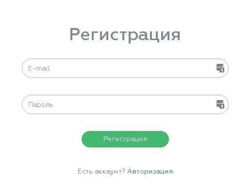 регистрация в Zenlink