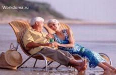 Как накопить на пенсию самостоятельно и обеспечить достойную старость?