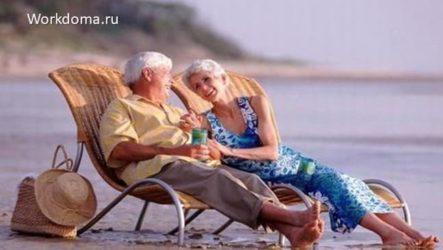 Как накопить на пенсию самостоятельно и обеспечить достойную старость