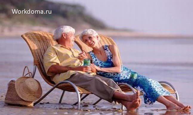 как накопить на пенсию самостоятельно