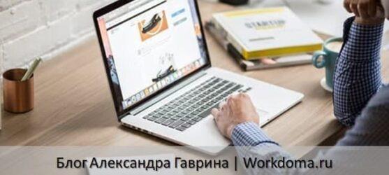 Как Зарабатывать на Отзывах в Интернете — 3 Лучших Сервиса