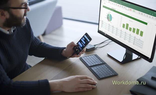 Изображение - Как заработать на акциях торгуем в интернете kak-akcii-pokupajutsja