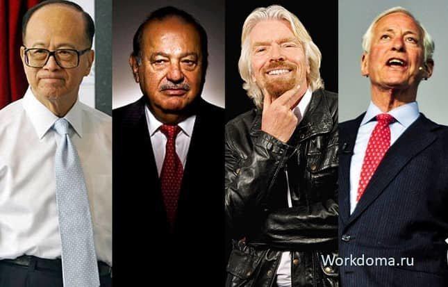 как думают богатые люди мира