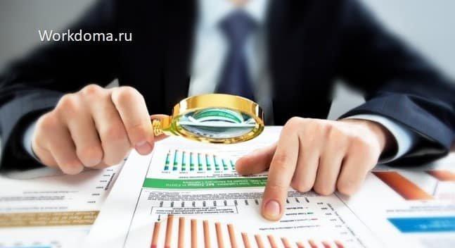Изображение - Как заработать на акциях торгуем в интернете kak-zarabotat-na-akcijah