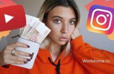 Сколько зарабатывают блоггеры – примеры реальных доходов