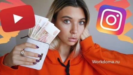 Сколько зарабатывают блогеры - примеры реальных доходов