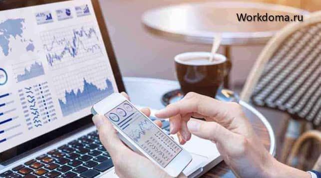 Изображение - Зарабатываем на бирже акций v-kakie-akcii-vkladyvat-dengi
