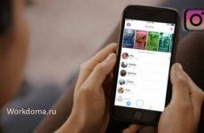Как скопировать текст в Инстаграме — с телефона компьютера из поста или комментария