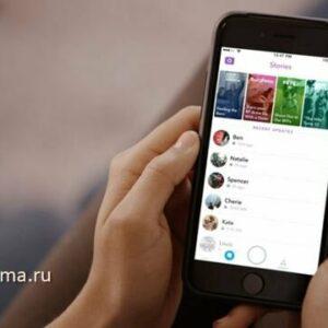 Как скопировать текст в Инстаграме - с телефона компьютера из поста или комментария