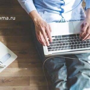 Как Заработать на Программировании в Интернете - 4 Хороших Совета