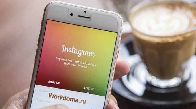 обновление Инстаграма
