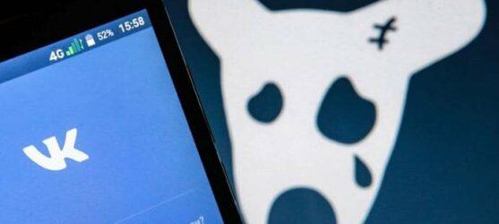 Техподдержка Вк (Вконтакте) — как написать, задать вопрос, связаться