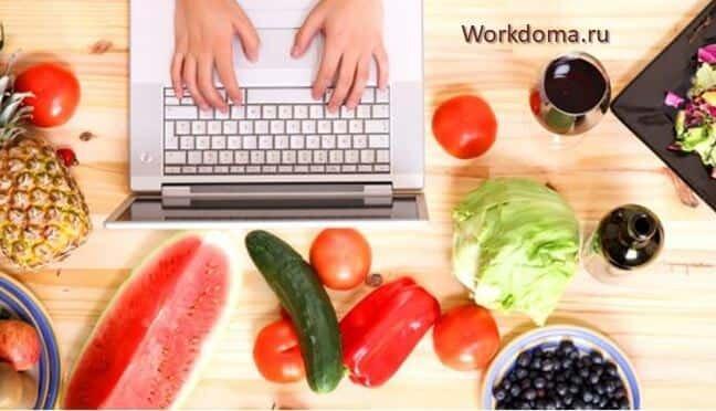 Как Зарабатывать на Кулинарном Блоге с (Нуля) Пошагово