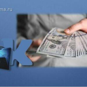 Купить группу ВК с Подписчиками: Продажа Групп Вконтакте на Бирже
