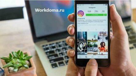 Как Отметить Человека в Инстаграме — в Истории в Комментариях и на Фото