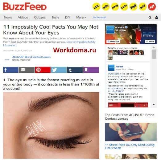 реклама нативная на Buzzfeed