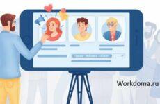 VK Business - Как Сделать Страницу в ВК для Бизнеса Начинающим