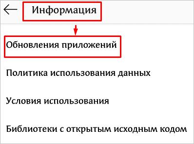 раздел информация