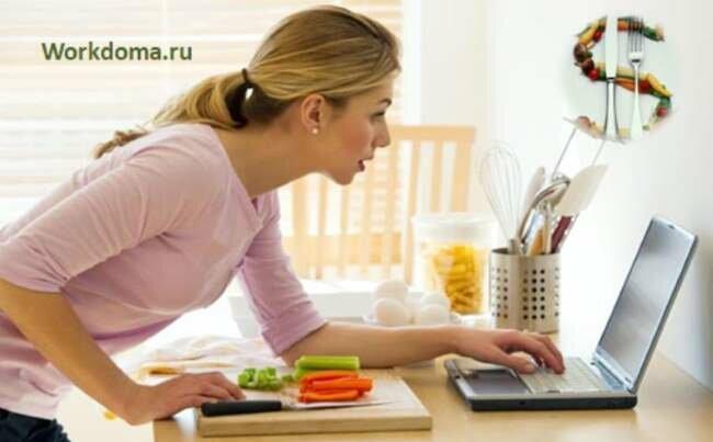 как-зарабатывать-на-кулинарных-рецептах-в-интернете
